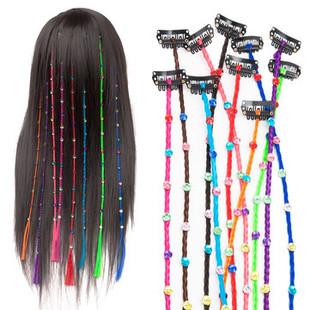 Seamless Hair Extension Piece -