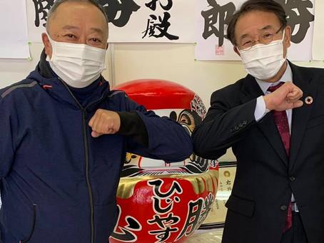 ひじタッチ!!