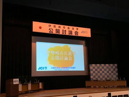市長選挙の公開討論会