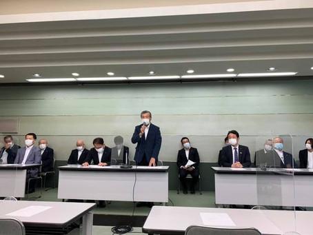 選挙対策委員会