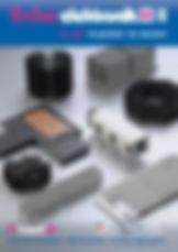 フィッシャーエレクトロニック Fischer Elektronik ヒートシンク カタログ