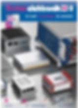 フィッシャーエレクトロニック Fischer Elektronik ケース カタログ