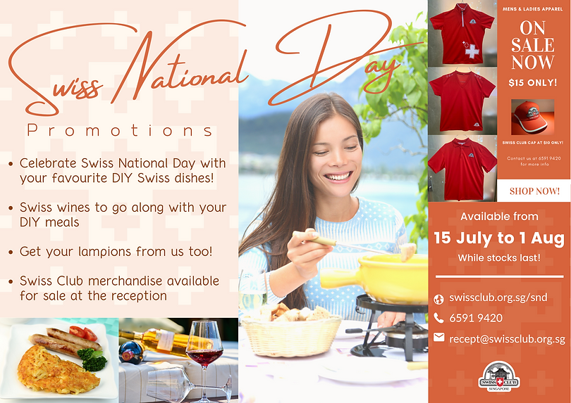 Swiss National Day Promotions (5).png