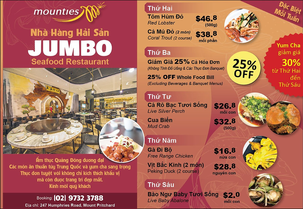 thumbnail_Jumbo Rest 1721 (Half Page).jp