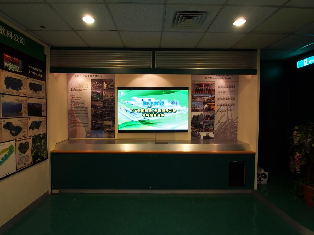 製造三場設備導覽-黑松中壢廠飲料博物館