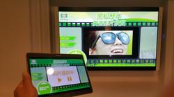 歷年電視廣告多媒體導覽-平板電腦操作數位看板