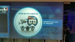 企業互動多媒體導覽軟體-良福保全UBOBI