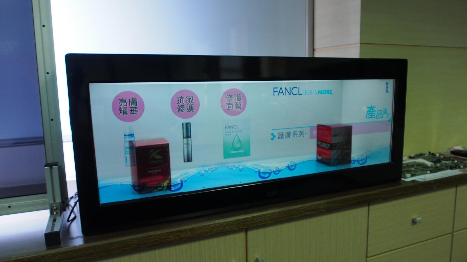 長條型透明螢幕