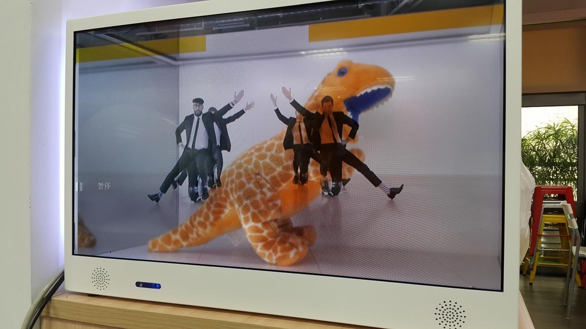 24吋透明螢幕