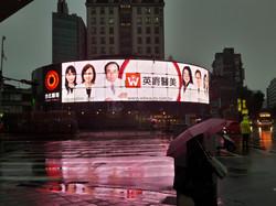 台北圓環-LED戶外看板多媒體播放機