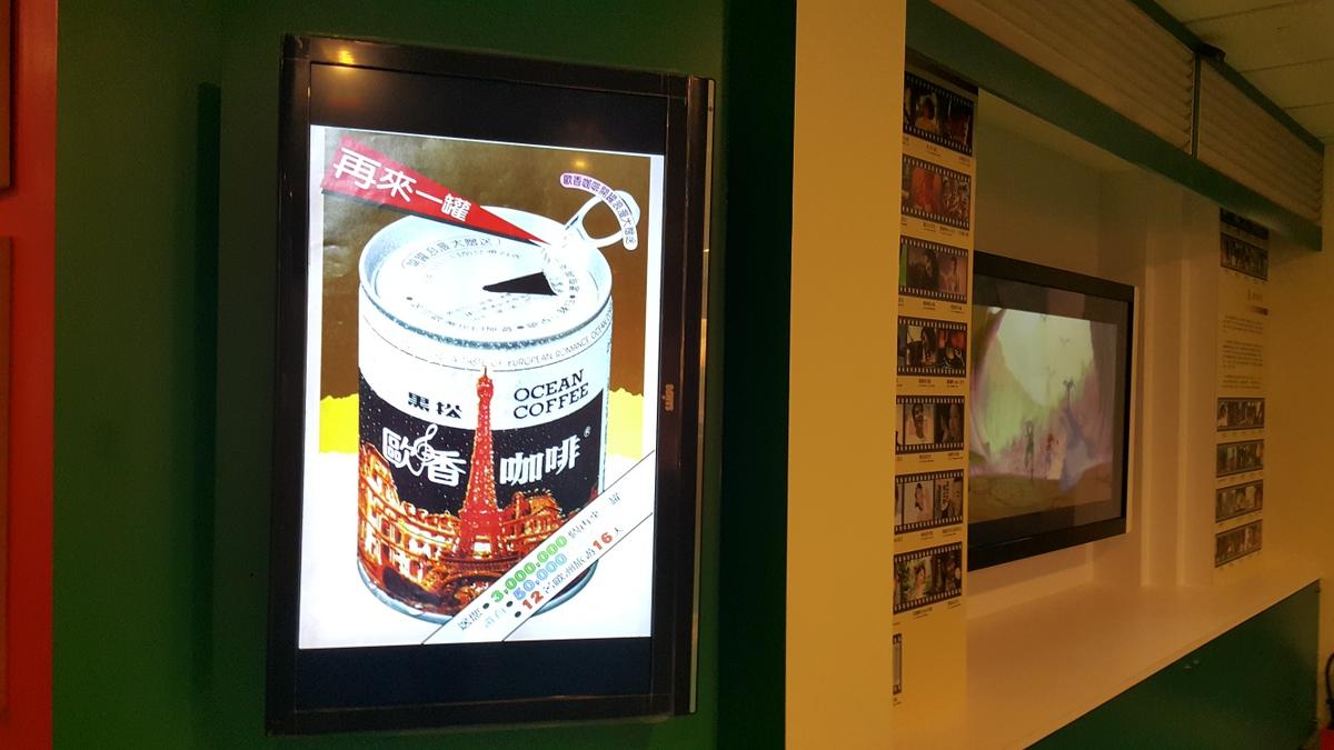 歷年平面廣告-黑松中壢廠飲料博物館