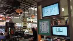 未來書店-互動多媒體