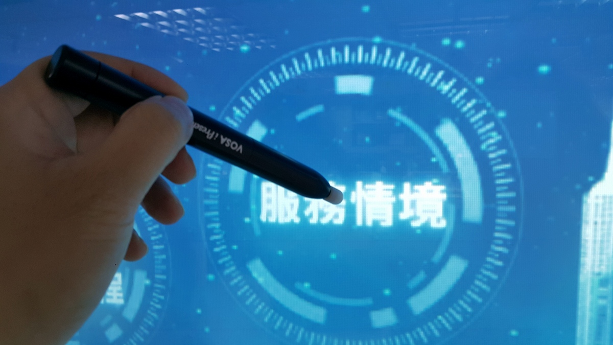 紅外線觸控筆