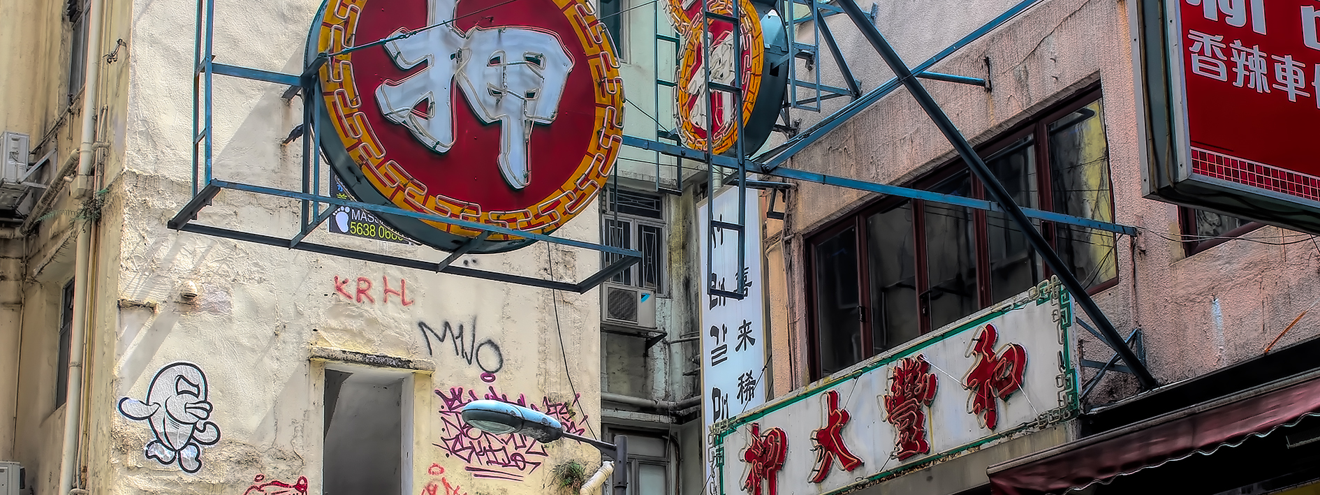MERIOONE HONG KONG STREET POSTER STICKER