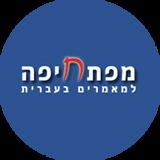מפתח חיפה
