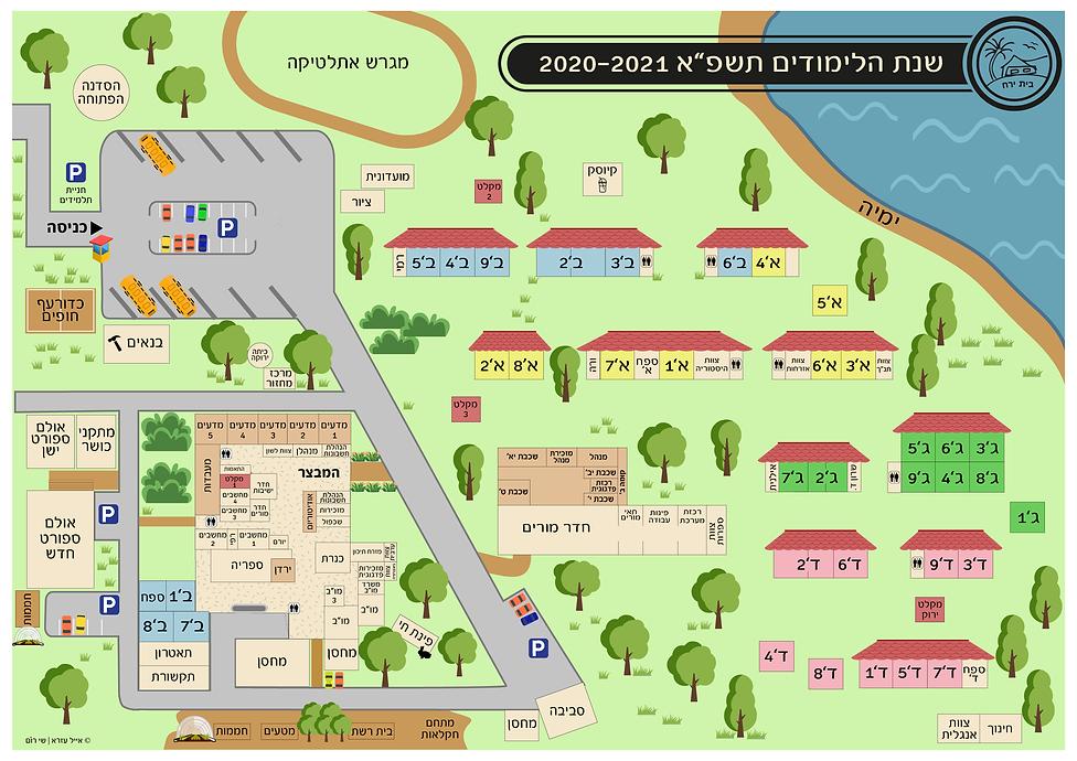 מפת בית ירח- תשפ''א.png