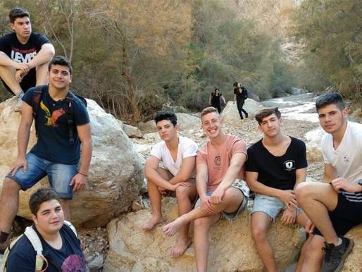 סמינר סביבה בים המלח- יא'