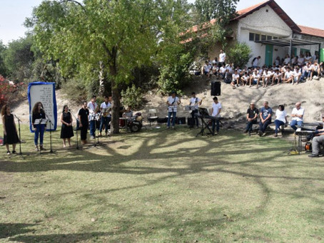 טקס יום הזיכרון לחללי מערכות ישראל