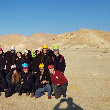 מסע ישראלי- חלק ב'