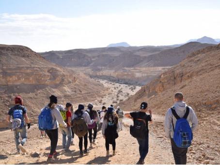 """מסע ישראלי שכבת י""""א מחזור ע""""ד"""