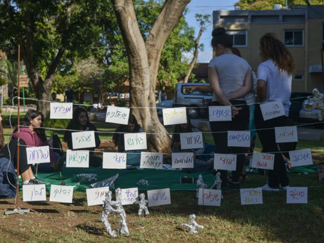 יום הזיכרון ה-22 לרצח רבין