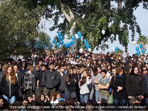 """טקס לציון יום הולדתו ה-23 של אורון שאול – תשע""""ז- כתבה בוואלה וב-Ynet"""