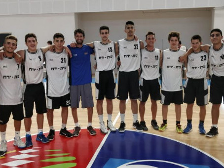 נבחרת בית ירח בכדורסל