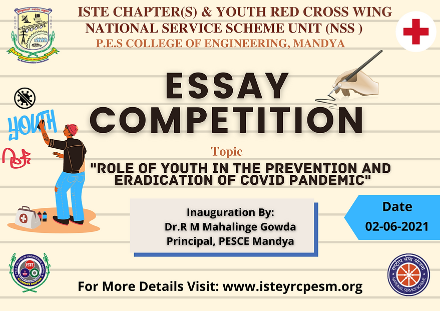 Essay Competation (1).png