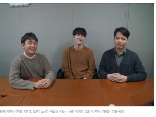 '방석-스트레칭 콘텐츠'가 화이자 DOI 만나 '백키퍼'로...