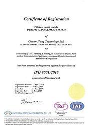 全泓科技有限公司 CHTME 品質管理系統 ISO 9001:2015