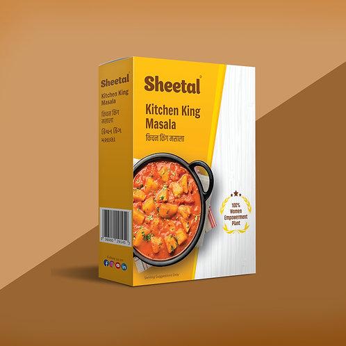 Kitchen King Masala - 100g