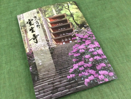 ● JR名古屋タカシマヤさまでのイベントが終了致しました