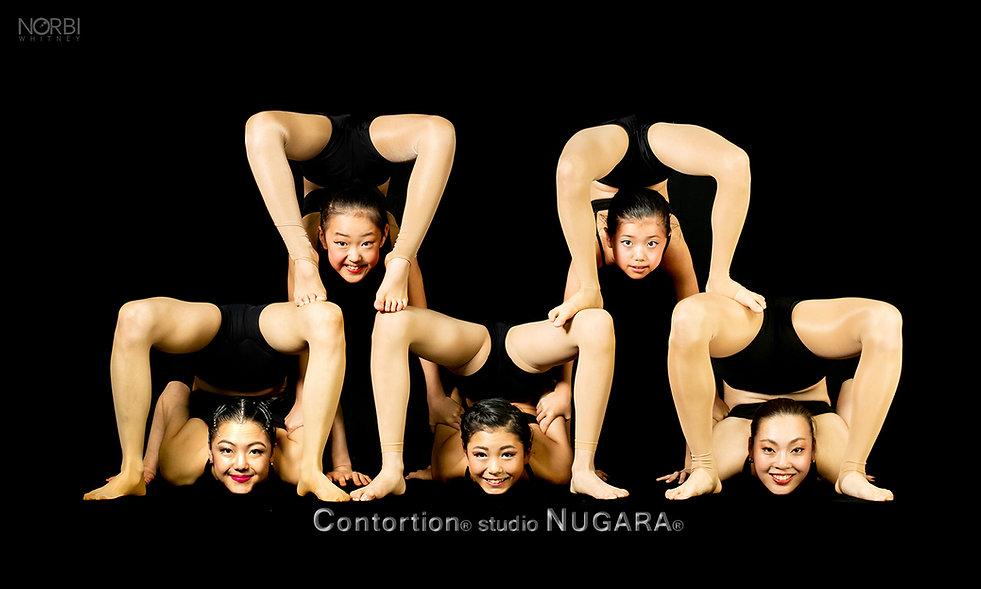 NUGARA5.jpg