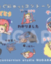 sticker06.jpg