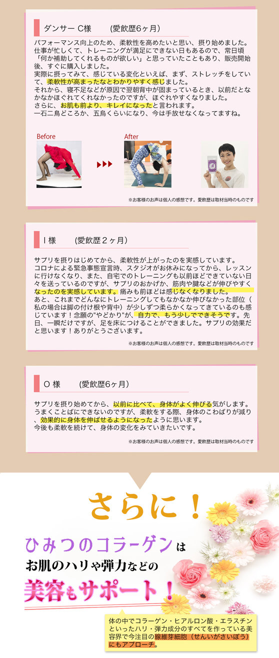 LP邏譚申himitu-lp-05.jpg