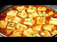红烧豆腐.jpg