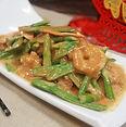 Thai_Basil_Shrimp.JPG