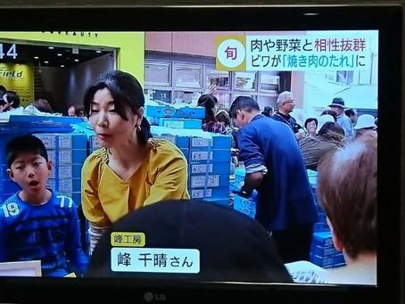 びわだれ「晴」テレビに出る!の巻😊