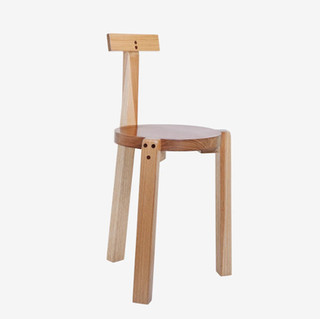 Girafa Chair