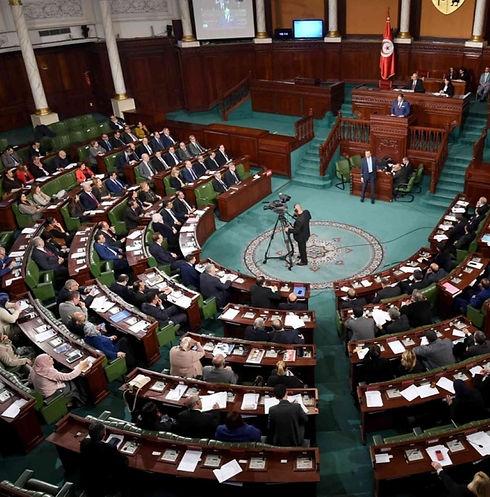 Tunisia parliament 2017 afp_edited.jpg
