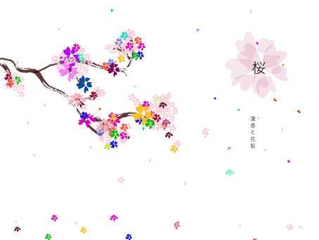 凜香と花梨「桜」を無料配信しました!