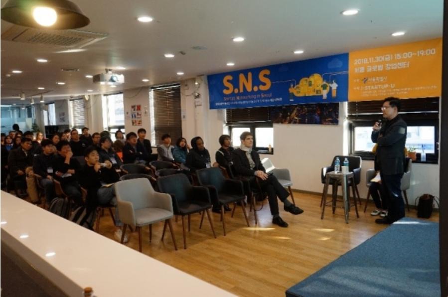 서울시, 예비창업가위한 'S.N.S' 행사 성황리 종료