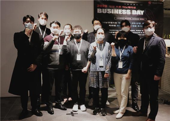 나눔엔젤스, '2020 인천 오픈이노베이션' 비즈니스 데이 성공리에 종료