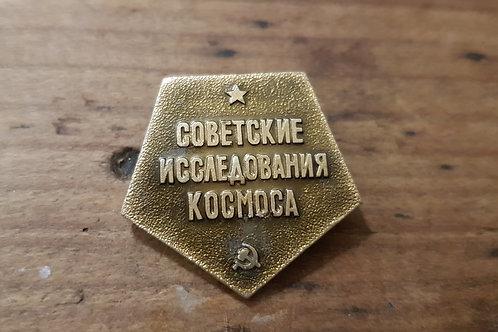 Pins Doré Spatial Soviétique #1