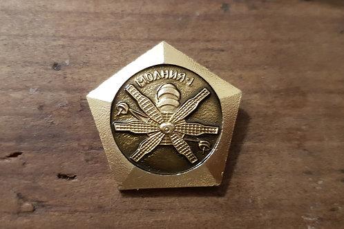 Pins Doré Spatial Soviétique #5