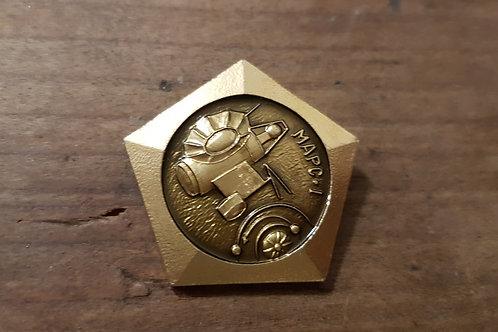 Pins Doré Spatial Soviétique #3