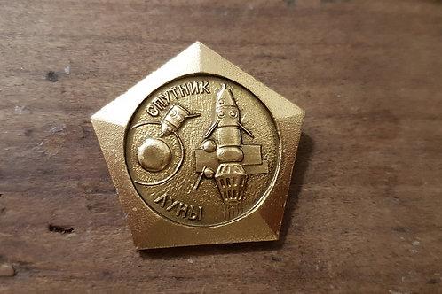 Pins Doré Spatial Soviétique #8