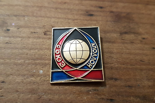 Pins Spatial Soviétique #8