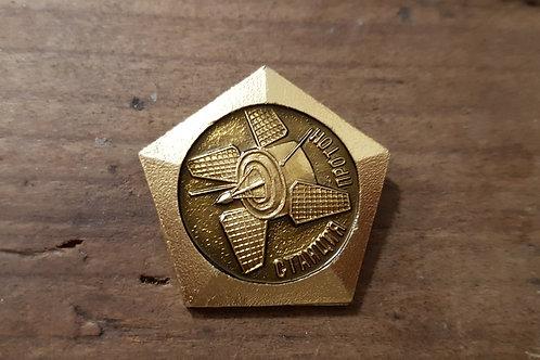 Pins Doré Spatial Soviétique #6