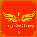 fung kee cheong logo 900x900 gold outlin